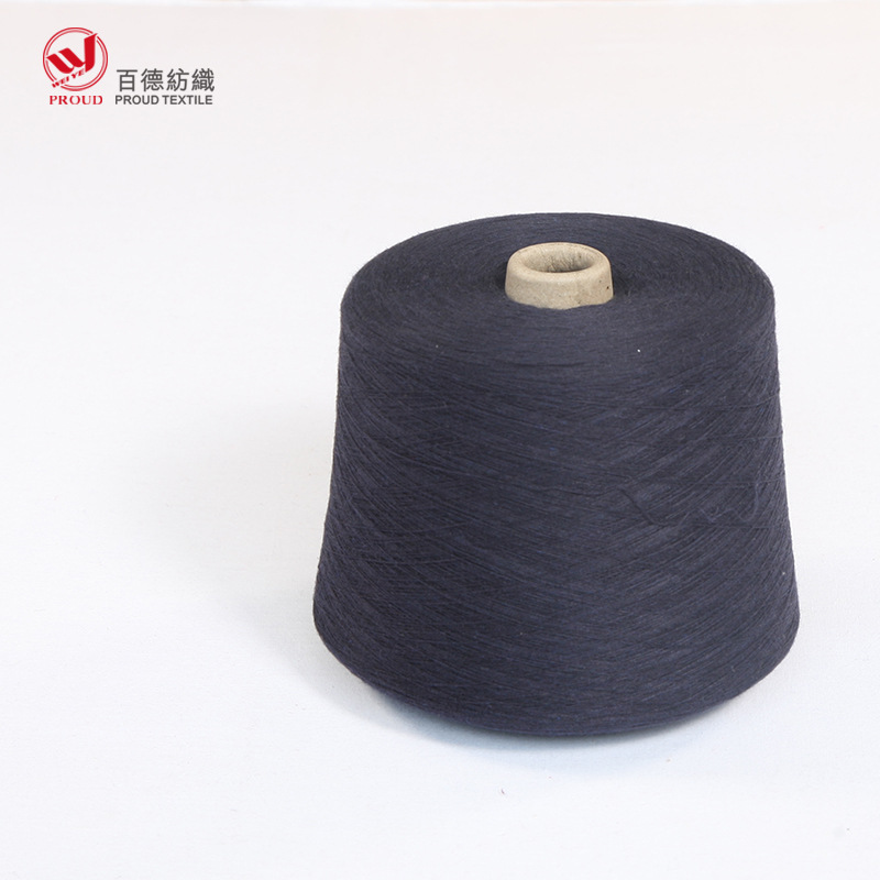 BAIDE Sợi tơ lụa Baide Dệt lụa nhung cừu kéo sợi 50% lụa 45% cotton 5% sợi cashmere 2 / 48s