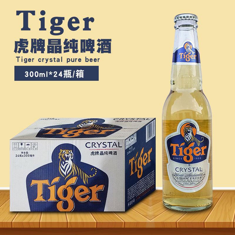 Bia đóng chai Tiger màu trắng 300ml