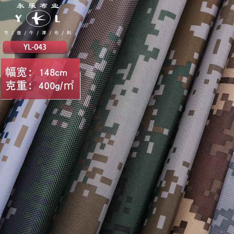 YONGLE Vải Chiffon & Printing Vải ngụy trang 07 phong cách PU vải chống thấm nước Oxford vải in ngụy