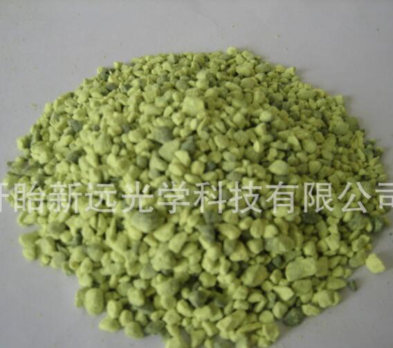 Ôxít Nhà sản xuất Oxit Vonfram cao thuần WO3 chân không tráng Tráng nguyên liệu vật liệu quang học