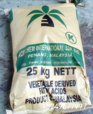 HANSHUO Thị trường nguyên liệu hoá chất Bán trực tiếp natri palmitate. Hàm lượng natri palmitate cao