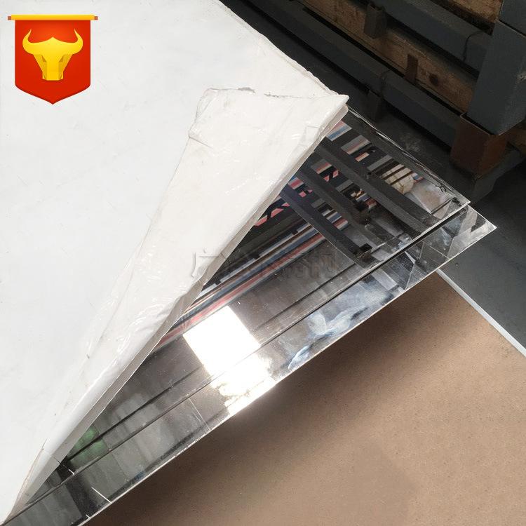 HONGWANG Inox Tấm thép không gỉ 2018 Tấm inox 8k Tấm inox siêu mỏng 0,3mm Tấm inox 8K siêu mỏng