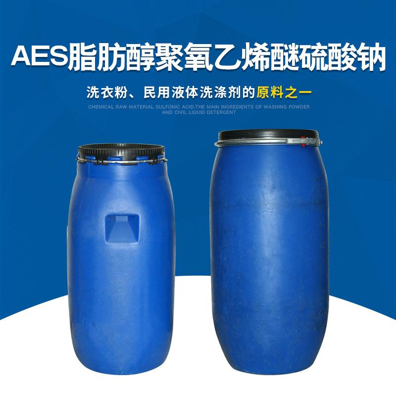 ZANYU Chất hoạt động bề mặt Aes chất tẩy rửa bề mặt chất tẩy rửa nguyên liệu
