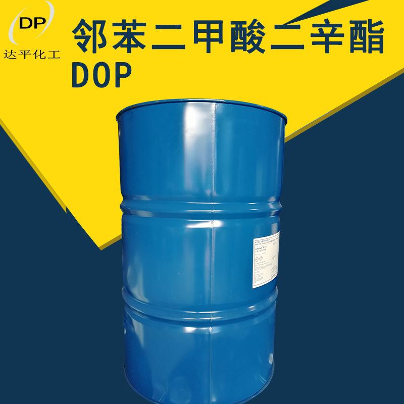 DAPING Chất dẫn xuất của Axit cacboxylic Dioctyl phthalate DOP chất dẻo dẫn xuất axit cacboxylic DOP