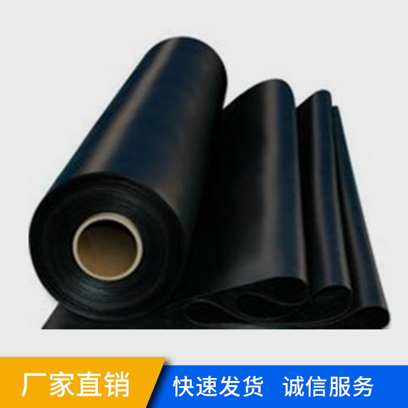 Mingsheng Ván cao su Tấm cao su cách điện chất lượng cao Mingsheng Chăn cách nhiệt Chống trơn trượt