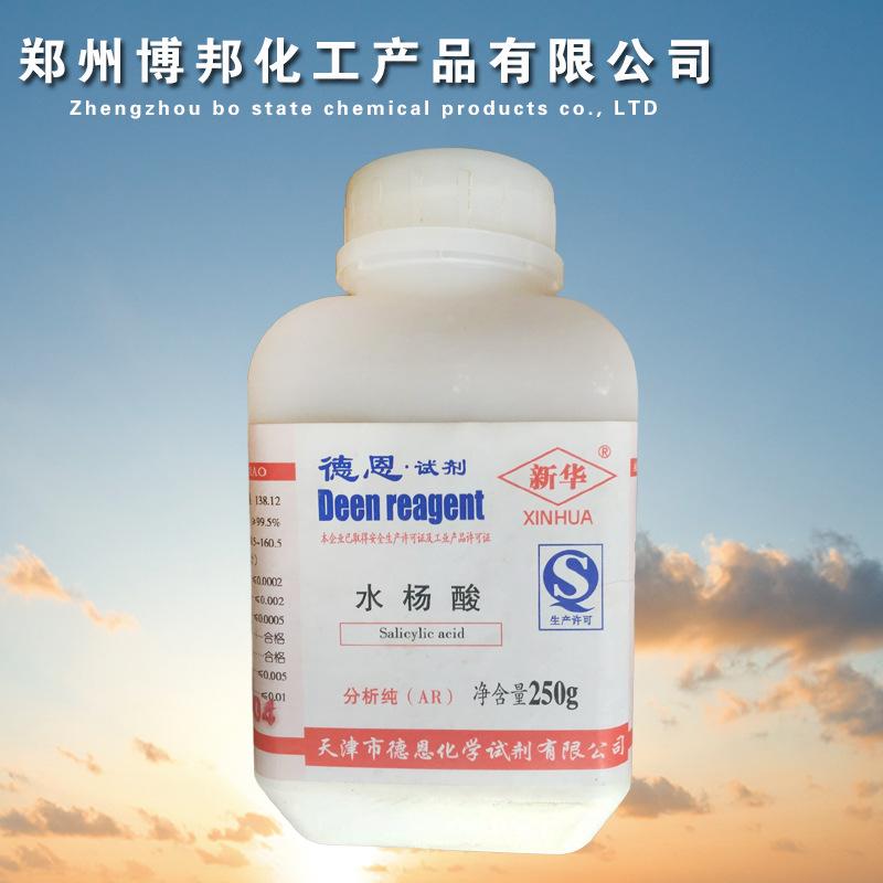 DEEN Thuốc thử Bobang Hóa chất Salicylic Acid Phân tích thuốc thử hóa học Pure 250g Lớn Congyou