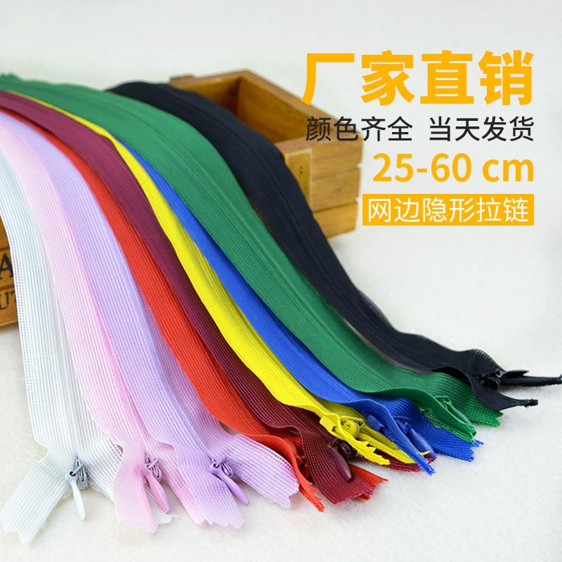 ZHOUGUANG Thị trường phụ kiện Cao cấp 3 nylon vô hình dây kéo tại chỗ bán buôn 25cm lưới bên ren vô