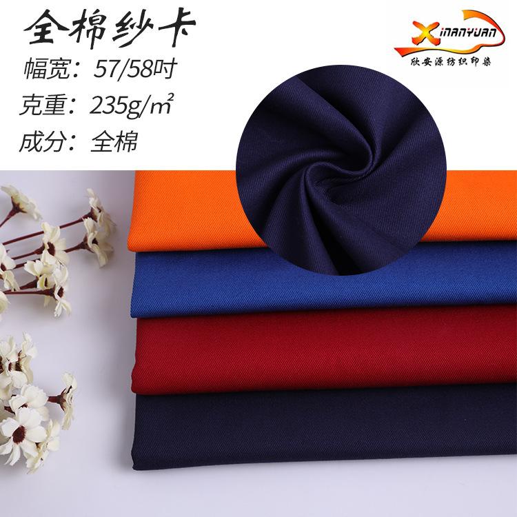 WUQIONG Vải Twill Quần yếm cotton vải đồng phục nhiều màu vải chéo vải thông thường Quần cotton đầy