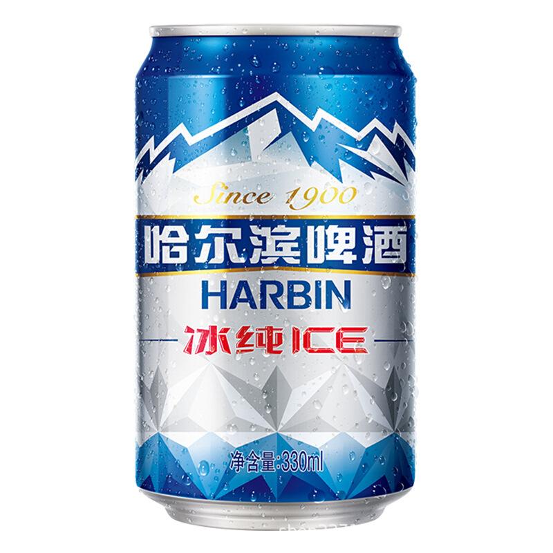 Bia lon thương hiệu Harbin Bia tinh khiết 330ml