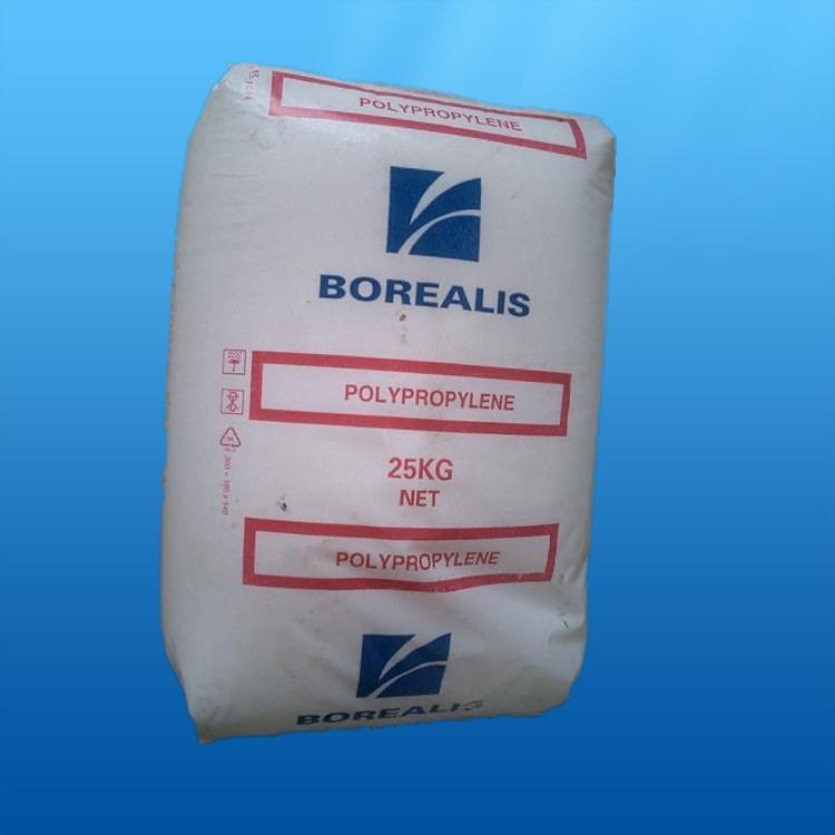 BEIOU Thị trường nguyên liệu hoá chất Lớp đùn PP / Borealis / BHC5012C
