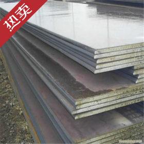 Lingang Thị trường sắt thép Puzhong cán nóng Q235 Lingang