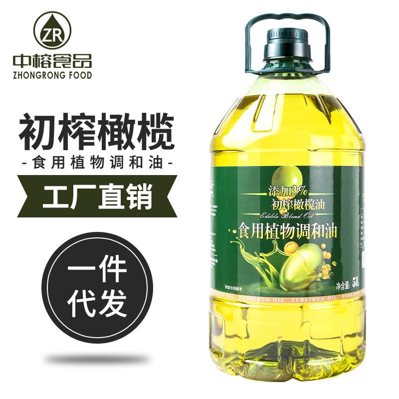 Dầu thực vật dầu ô liu chính 5 lít / thùng