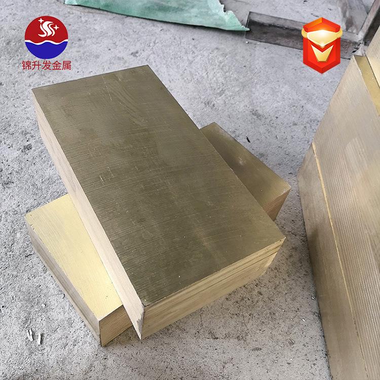 JIN SHEN FA COPPER Hợp kim Nhà máy trực tiếp đa năng kim loại màu hợp kim kim loại có độ chính xác c