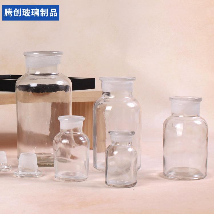 Chai thuốc thử, lọ, dụng cụ phòng thí nghiệm hóa học
