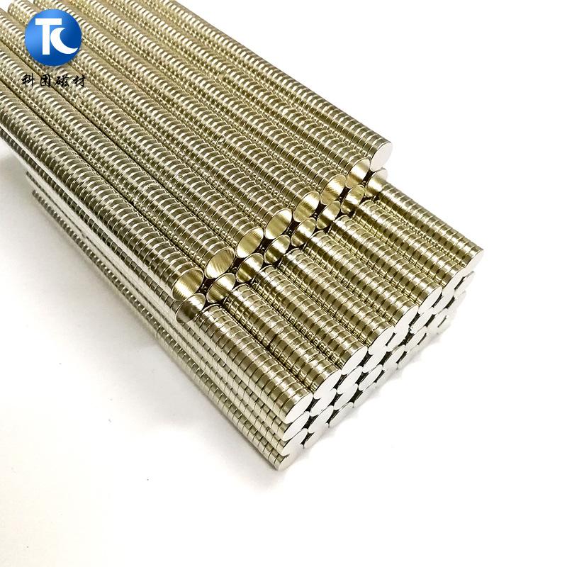 KETUAN Sắt từ Nam châm nhà sản xuất bán buôn NdFeB bảo vệ môi trường thép từ tính 8 * 2 mm mạ nam ch
