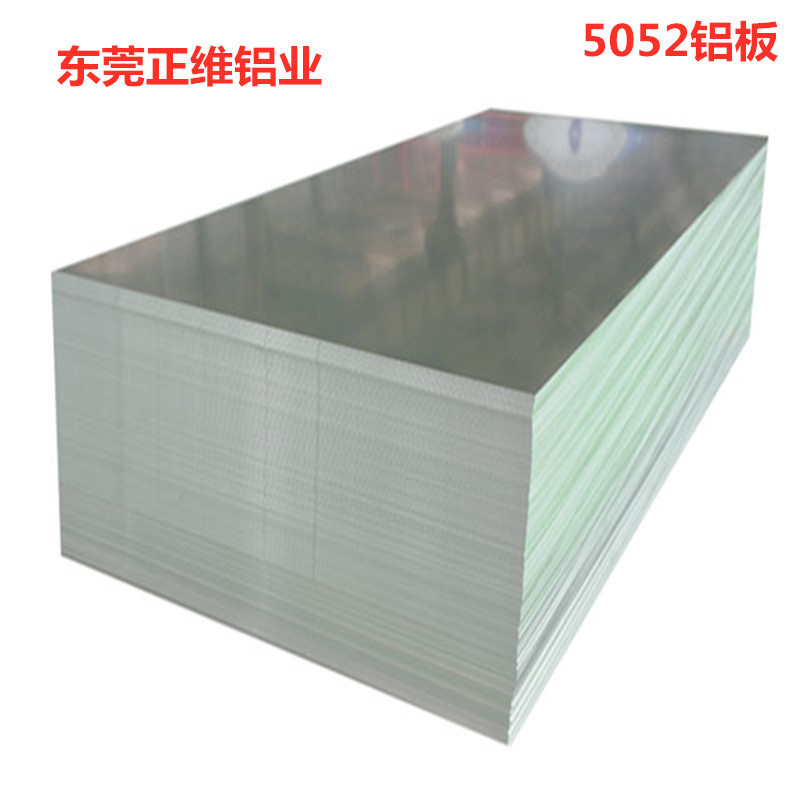 ZHENGWEI NLSX Nhôm Tấm nhôm 5052 GB Tấm ngoài nhôm 5052 Tấm hợp kim nhôm-magiê Tấm nhôm GB nhà sản x