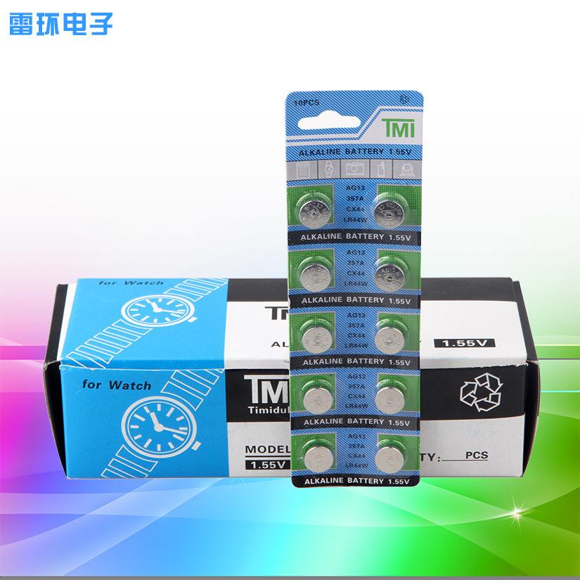 TMI AG13 pin L1154 nút bấm đồng hồ điện tử A76 đồ chơi dạ quang nút pin LR44