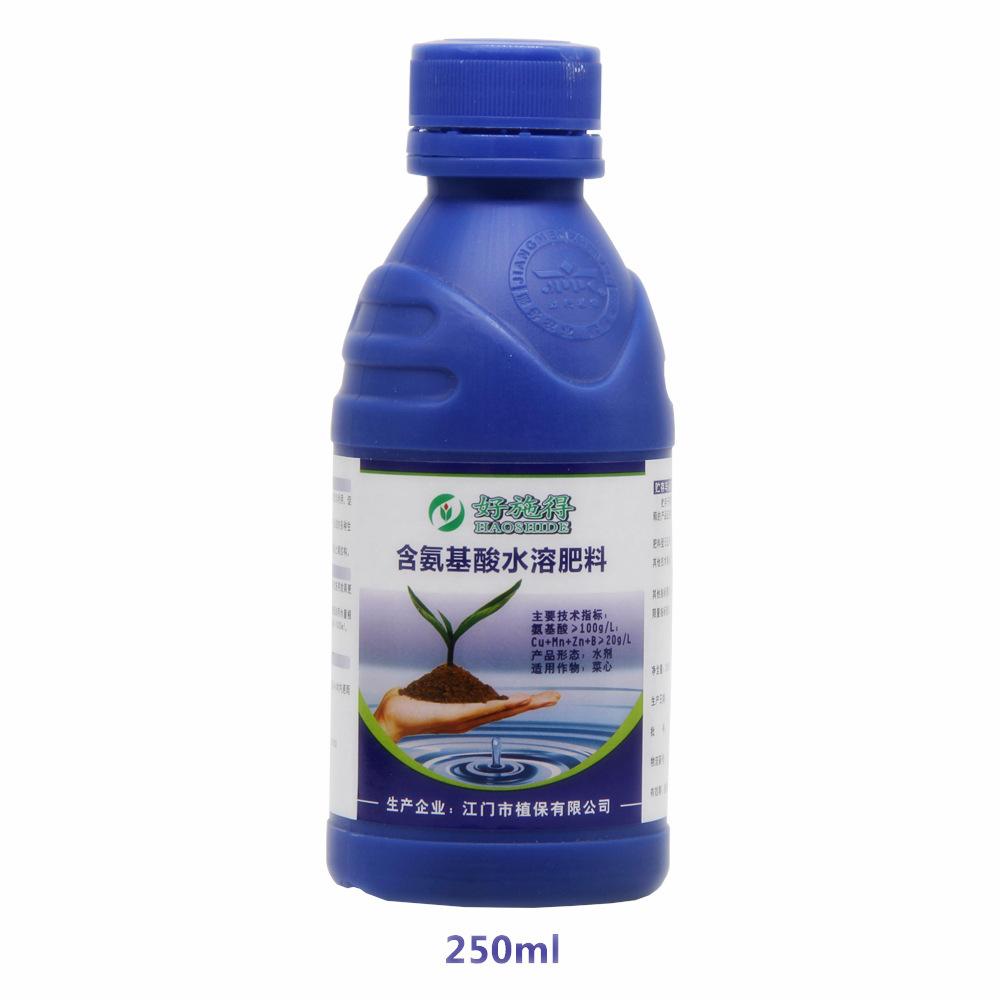 Phân bón hòa tan axit amin tốt Bảo vệ thực vật Jiangmen