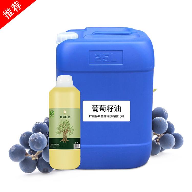 Dầu hạt nho dầu massage nguyên liệu thô chăm sóc da cơ thể