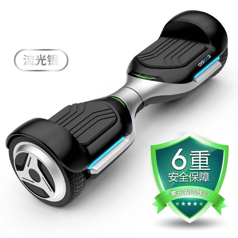 GYROOR Xe điện 2 bánh tự cân bằng thông minh 6,5 inch mới