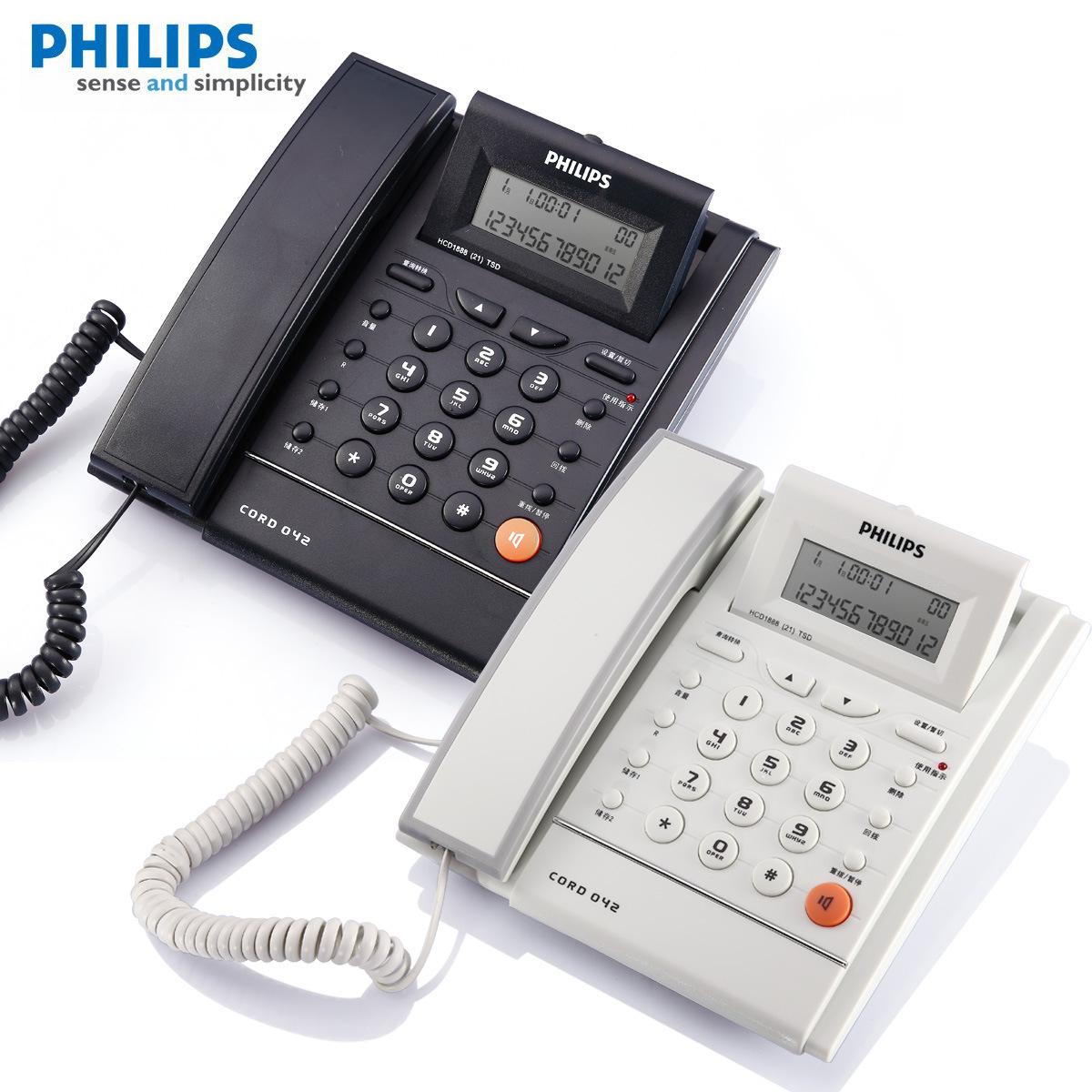 Điện thoại cố định Thương hiệu Philips