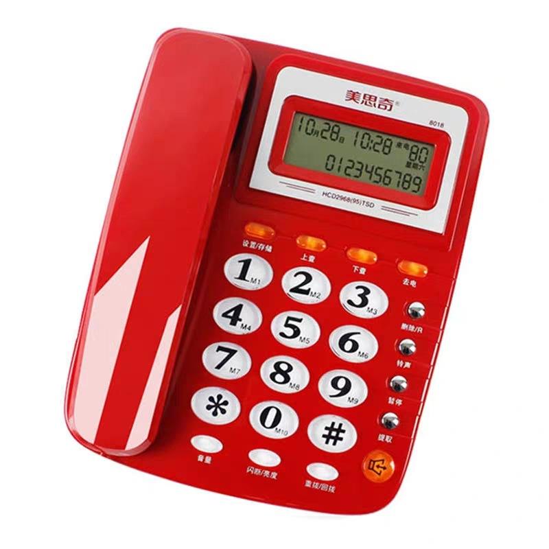 MEISIQI Điện thoại Bàn cố định Maxi 8018
