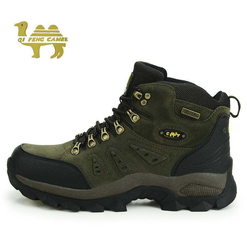 Giày thể thao dã ngoại giày đi bộ đường dài cho nam.