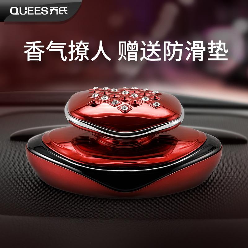 QIAOSHI Nước hoa xe hơi nước hoa xe hơi nước hoa xe hơi nội thất xe hơi nước hoa trang trí nội thất