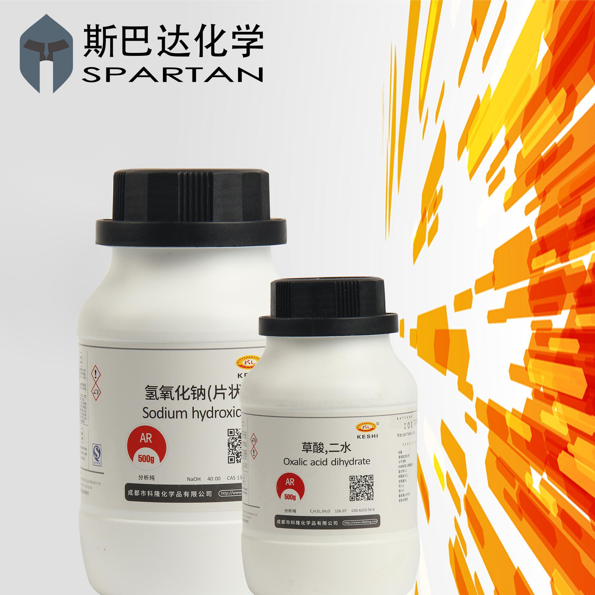 Spartan Chemical (Đông Quan) Phân tích các thuốc thử hóa học khác nhau, loại tuyệt vời, độ tinh khiế