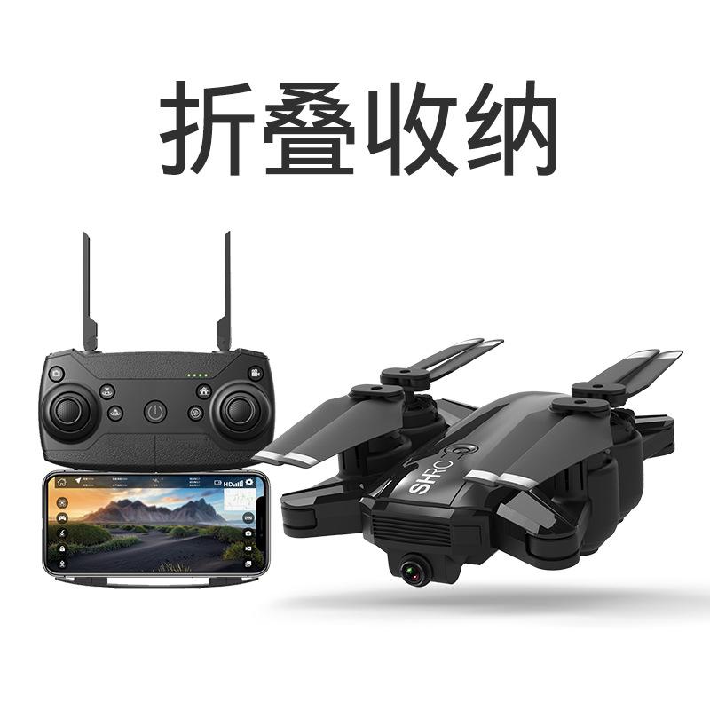Máy bay điều khiển từ xa HR gấp định vị H1gps máy ảnh trên không thông minh ghi lại hình ảnh