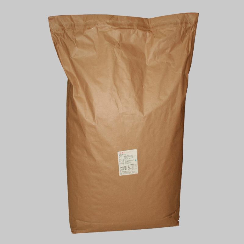 Nguyên liệu bột Trà sữa Jinghua Creamer / bịch 25kg .