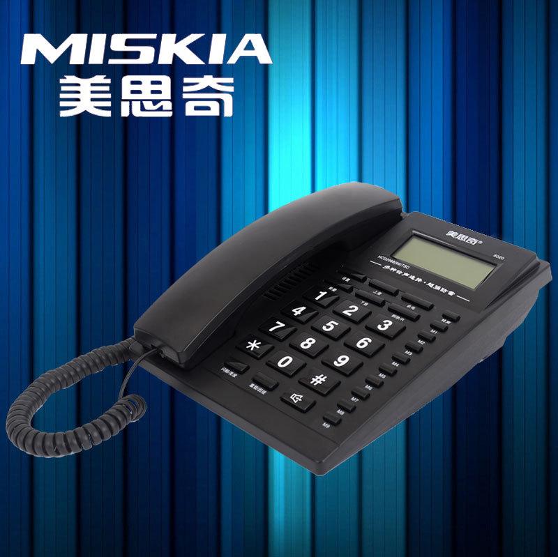 Điện thoại Bàn cố định max 8020 ID người gọi
