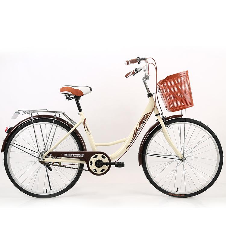 xe đạp kiểu dáng dễ thương dành cho nữ .