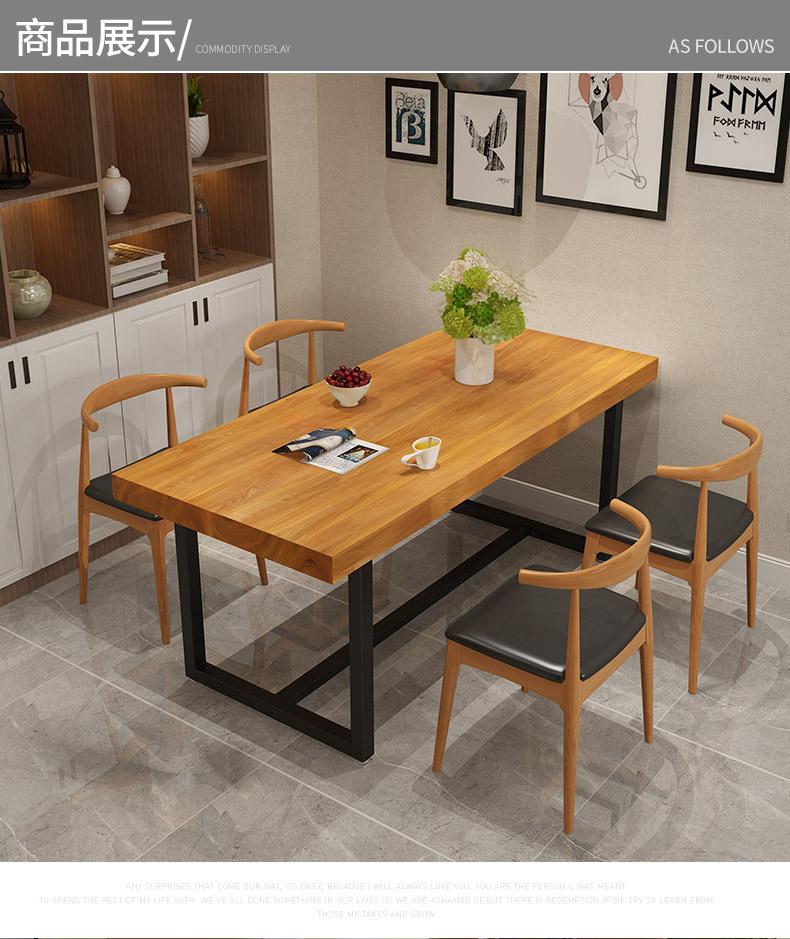 Bộ Bàn ghế bằng gỗ Rắn kết hợp đơn giản .