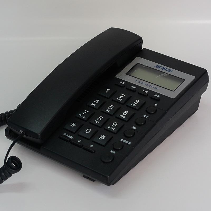 Điện thoại cố định Backgammon HCD007 (6082) TSD người gọi ID chống trộm