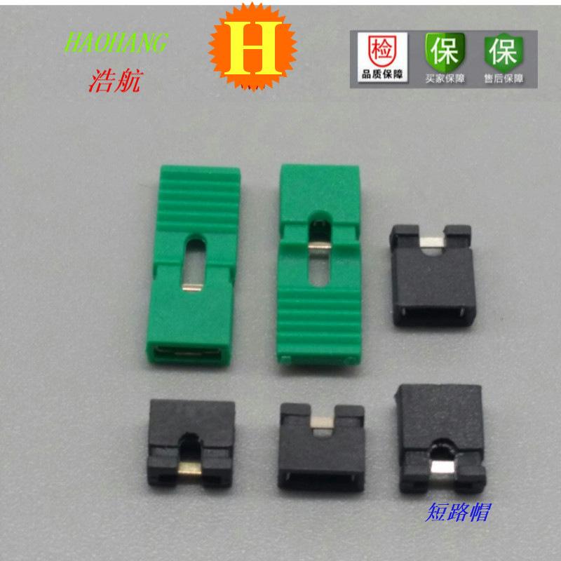 2.54-2.0 khoảng cách mở và đóng nắp ngắn mạch màu đen và màu xanh nhựa ngắn mạch đôi