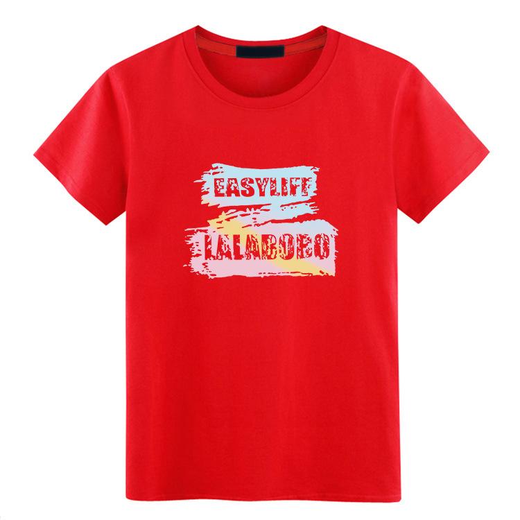 YILUBAO hàng chất lượng cao 2019 áo thun nam tay ngắn cotton in chữ mùa hè màu tương phản sinh viên