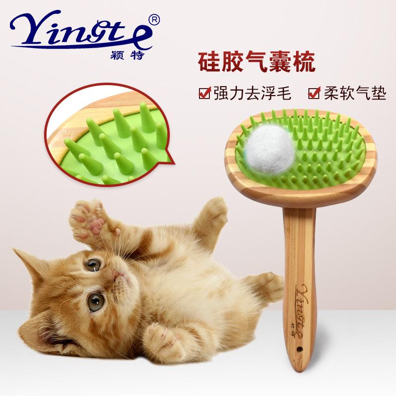 YINGTE Vật nuôi Chó cung cấp cho thú cưng chải silicone tắm bàn chải massage lược túi khí chải chó c