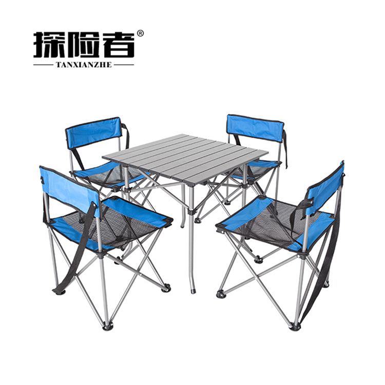 Bộ bàn ghế xếp gồm 5 bộ đồ dùng di động cắm trại dã ngoại - Explorer