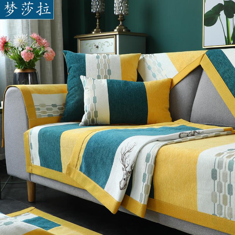 MENGSHALA Đệm massage Chenille sofa đệm vải chống trượt bốn mùa phổ quát đơn giản Bắc Âu đệm tùy chỉ