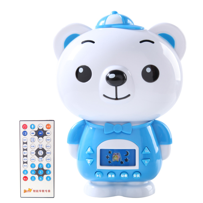 MediaBear - Đồ chơi chú gấu phát nhạc dành cho bé .