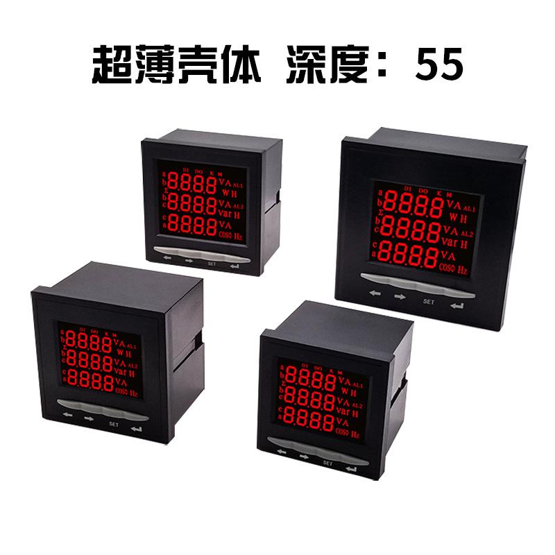 Đồng hồ đo điện đa chức năng đo điện áp siêu mỏng hiển thị kỹ thuật số