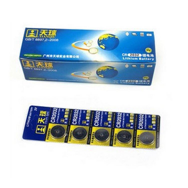 Pin CR2032 nút pin máy tính bo mạch chủ pin 3V pin lithium điện từ điển