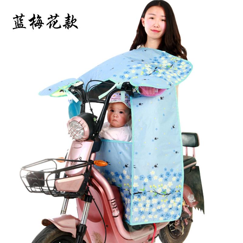 QINQINGSHU Tấm chắn gió Kính chắn gió ô tô cha mẹ con Xiêm là mới với kính chắn gió xe pin