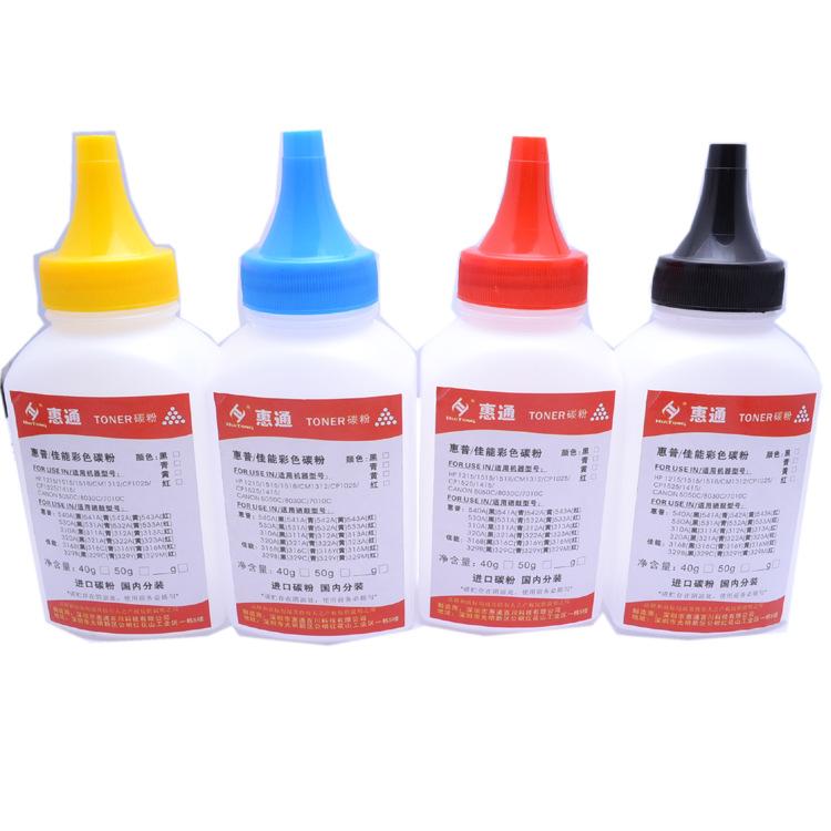 MOZHONGTIAN Bột than Mực in cho HP Color CP1025 2025 1215 251 Bán buôn mực đóng chai