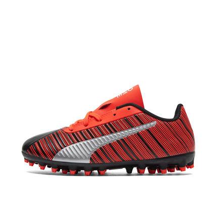 Giày trẻ em màu bóng đá học sinh PUMA ONE 105665