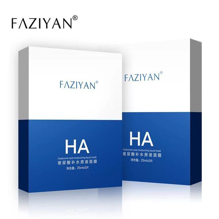 FAZIYAN Mặt nạ Thẩm mỹ viện mở rộng dòng 5 mảnh vụ nổ ha hộp hyaluronic axit hydrating mặt nạ chất l
