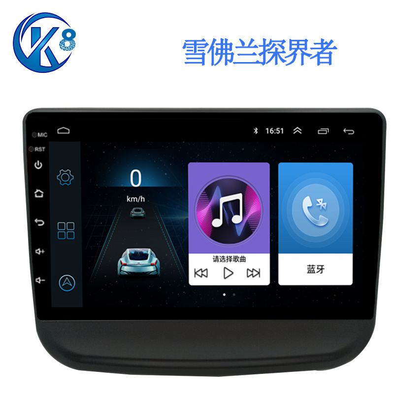 Bộ điều hướng GPS / Android Màn hình lớn áp dụng trực tiếp cho Chevrolet Explorer