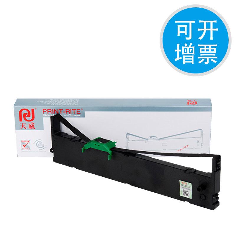PRINT-RITE  băng Tianwei áp dụng khung băng ruy băng Fujitsu DPK750 770K 760E 6630 ruy băng DPK6735K