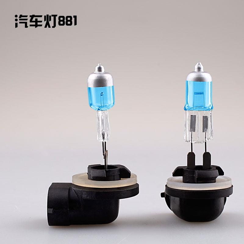 CUSAN-LIFE phụ tùng xe hơi Đèn halogen xenon 881 bong bóng màu xanh 12V 27w 55w phụ kiện xe hơi